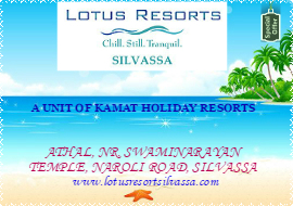 LOTUS RESORT
