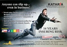 KATARIA BUSINESS INSURANCE CONSULTANCY