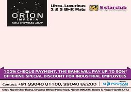ORION IMPERIA