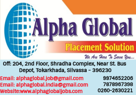ALPHA GLOBAL PLACEMENT SOLUTION