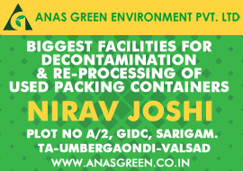 ANAS GREEN ENVIRONMENT PVT LTD