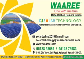 WAAREE SOLAR TECHNOLOGY