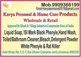 Kavya Personal Care and Home Care Products