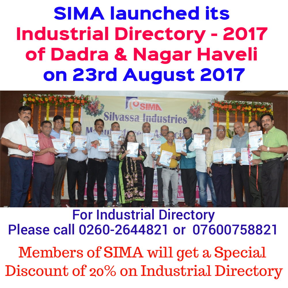 SIMA INDUSTRIAL DIRECTORY