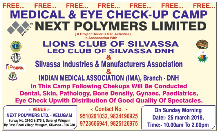 Medical and Eye Checkup Camp by Next Polymers Ltd