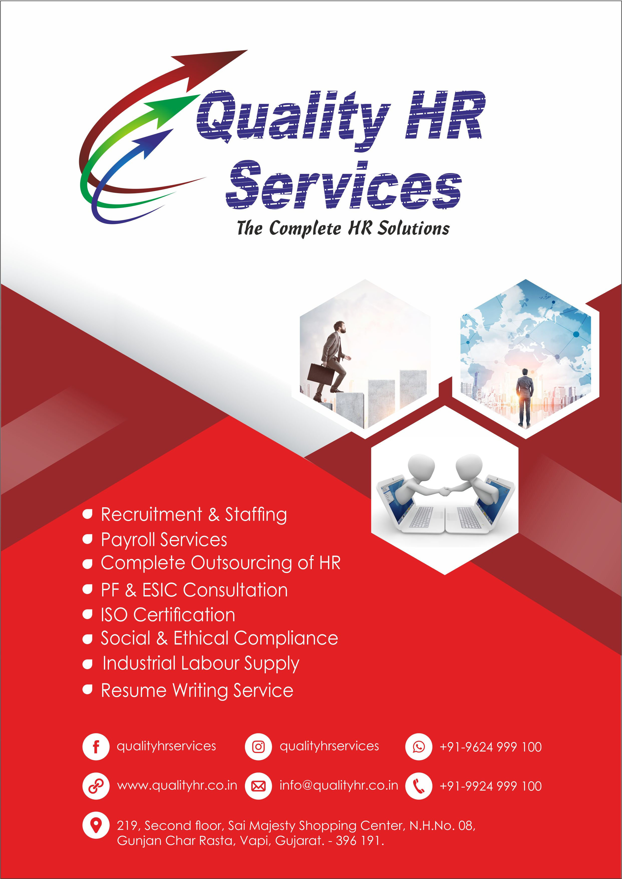 QualityHrServices